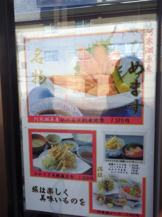 奈辺久(なべきゅう)の蕎麦