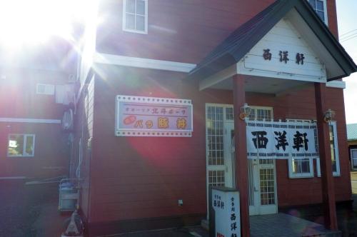津別町 西洋軒で昔風カレー
