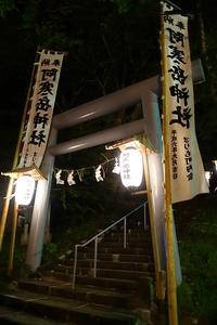 阿寒岳神社例大祭