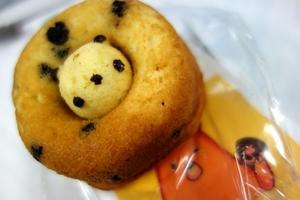 も~可愛い♪シレトコドーナッツ