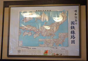 列車で旅に行こう!(釧路駅)