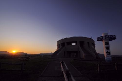 夕暮れの開陽台