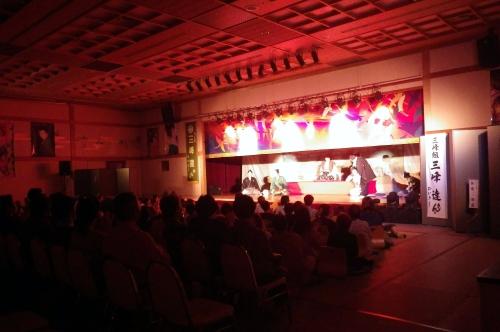 ありがとう下町かぶき組「劇団三峰組」