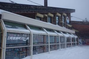 阿寒湖畔スキー場ウタラへ行こう!