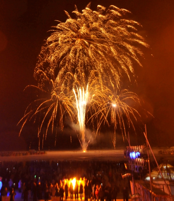阿寒湖氷上フェスティバル開催中