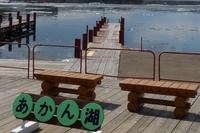 今日の阿寒湖温泉