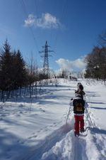 ひょうたん沼へスノーハイキング
